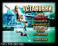 Последний боец Шаолиня / Last Kung Fu Monk (2010) DVD5 + DVDRip 1400/700 Mb