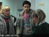 Реальные пацаны [4 сезон] (2012) WEBRip/SATRip