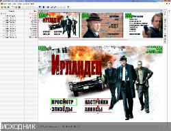 http://i42.fastpic.ru/thumb/2012/0828/15/fa5ea7dc3f045306fec6e2aa47389315.jpeg