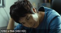 Беспомощность / Helpless / Hoa-cha (2012) BDRip 720p + HDRip 2100/1400 Mb