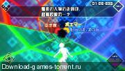 Super Dangan-Ronpa 2: Sayonara Zetsubou Gakuen [JAP][ISO] (2012) PSP