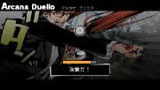 Arcana Famiglia: Vascello Phantasma no Majutsushi (2012) [JAP] PSP