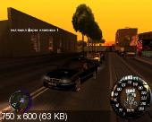 Grand Theft Auto: San Andreas. Electric City (PC)