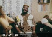 Выкуп 1994