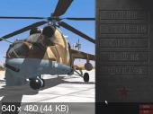 HIND - The Russian Combat Helicopter Simulation (2013/Eng)