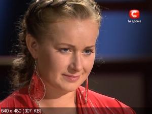 МастерШеф [Сезон 2] (2012) SATRip