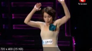 Танцуют все! - 5 сезон / Танцюють всі (2012) SATRip