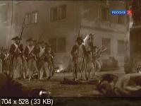 """Кто Мы? """"Отечественная война 1812 года"""" (2012) SATRip"""