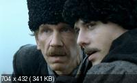 Герой нашего времени (2006) DVDRip