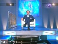 Звезды и мистика с Константином Крюковым (2012) SATRip