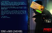 CYPHER: Cyberpunk Text Adventure (2012/ENG/Full/Repack)