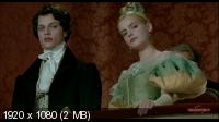 Тайная любовница / Une vieille maitresse (2007) HDTV 1080p / 720p