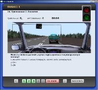 ПДД 2010 (A, B, C, D категории). Самоучитель вождения по городу (Rus)