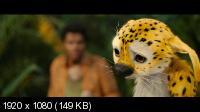 Джунгли зовут! В поисках Марсупилами / Sur la piste du Marsupilami (2012) BluRay + BD Remux + BDRip 1080p / 720p + HDRip 1400/700 Mb