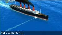 Тайные секреты Лузитании / Dark Secrets of the Lusitania (2012) SATRip
