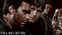 Последние врата / The Last Gateway (2007) DVDRip