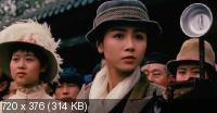 Герои среди героев / Heroes Among Heroes / Fist of the Red Dragon / Sou Hat-Yi (1993) DVDRip