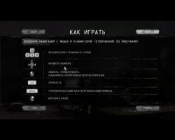 I am Alive (RUS|ENG|2012) [RePack От Mailchik]