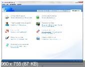 AusLogics BoostSpeed Portable v 5.4.0.10 DC (2012) РС - RePack KpoJIuK