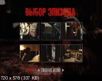 ������ / Secuestrados (2010) DVD5 (������) | DUB