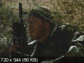 Горячая точка  (1998) DVDRip