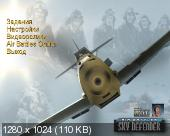 Эскадрилья смерти / Air Battles: Sky defender (2013/Rus)