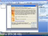 Microsoft Office 2003 SP3 rus vl + conv2007 + Пакет обновлений [2012]