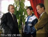 Маэстро вор (1992) DVDRip