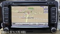 Navigation DVD East Europe V.9 Volkswagen Skoda RNS-510 CD 7921