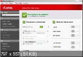 Avira Free Antivirus v12.0.0.317 (2012) PC