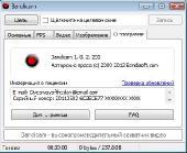 Bandicam 1.8.2.255
