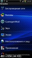 CM6-climacool_88mod-RC3™ - Кастомная прошивка Sony Ericsson XPERIA X10