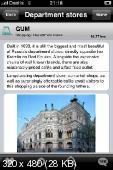 CityGuide Moscow для IPhone + Полная коллекция карт России для СитиГид 7