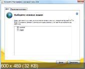 Microsoft Office 2010 Professional Plus + Visio Premium + Project 14.0.6123.5001 SP1 x64 x86