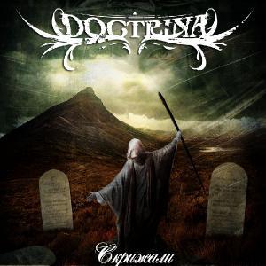 Doctrina - Скрижали [EP] (2012)