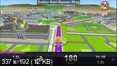 Sygic Aura Drive 11 + Navitel Navigator 5. + карты содружество (2012)