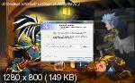 http://i42.fastpic.ru/thumb/2012/1001/c8/d23f61471d7074e1021c438e47bb8ac8.jpeg