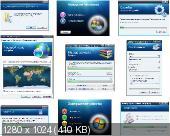 NewStyleXP - 2012 Lite (01.10.2012)