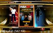 NBA 2K13 (2012/RePack/MULTi7)