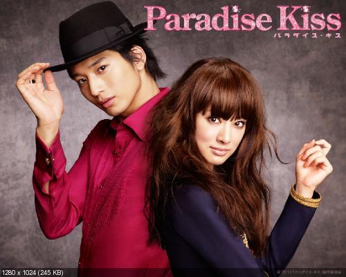 смотреть онлайн paradise kiss