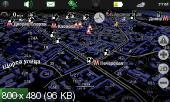 Navitel 5.5.1 Программа + полный набор карт (2012/Android/WM/WinCE)